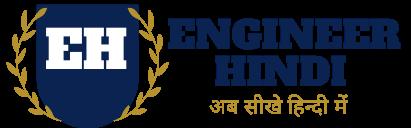 engineerhindi.com-website-logo