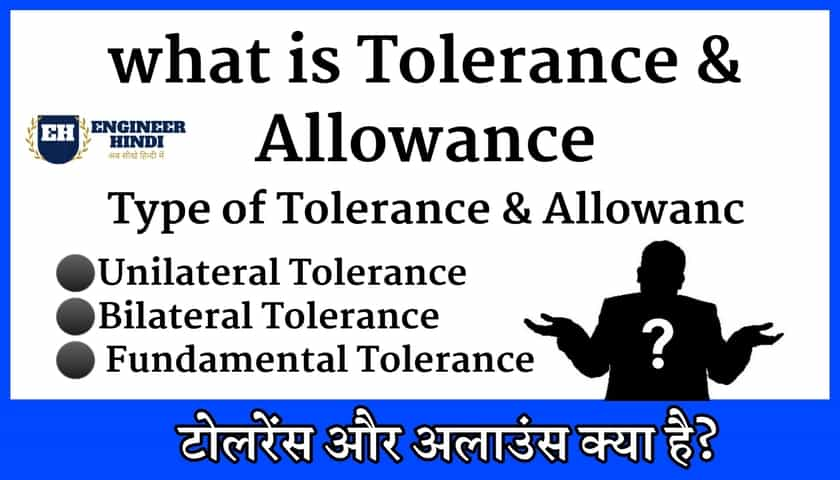 what-is-tolerance--allowance