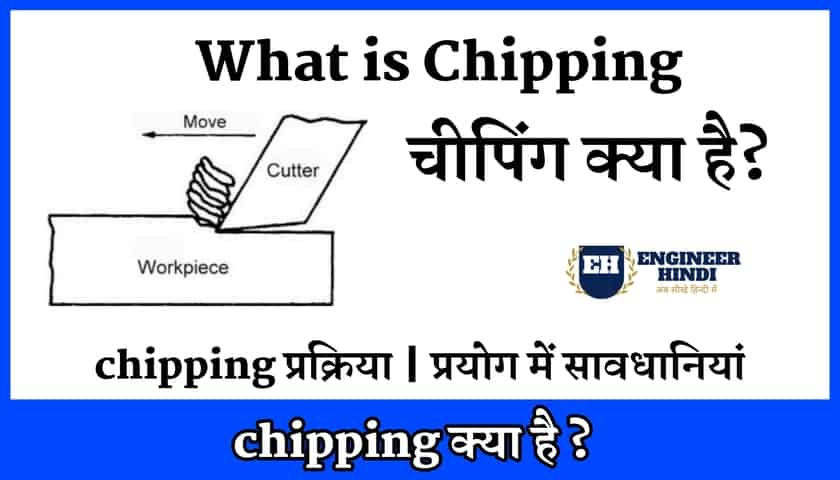 what-is-chipping