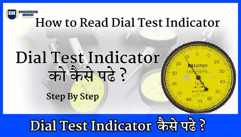 how-to-read-use-dial-test-indicator-in-hindi